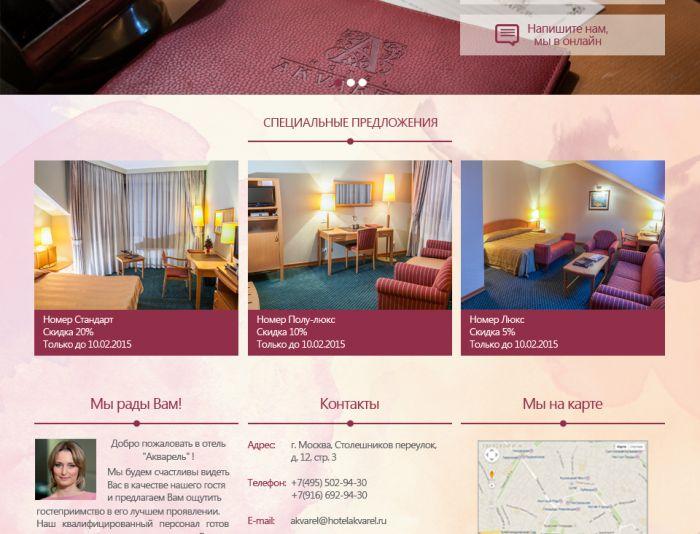 Дизайн сайта отеля - дизайнер Anastasia_Max