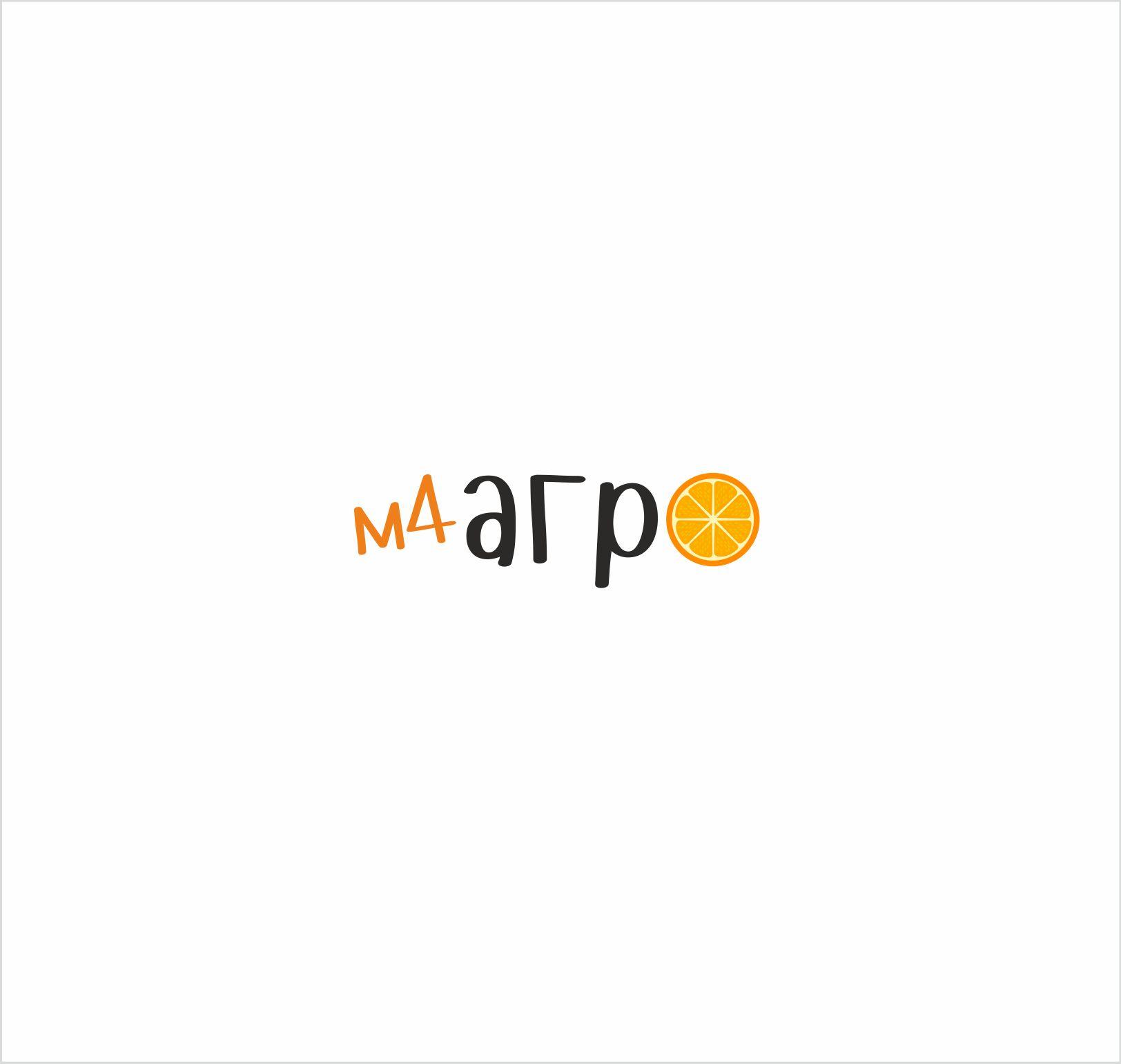 Логотип для M4 АГРО - Российские фрукты - дизайнер W91I