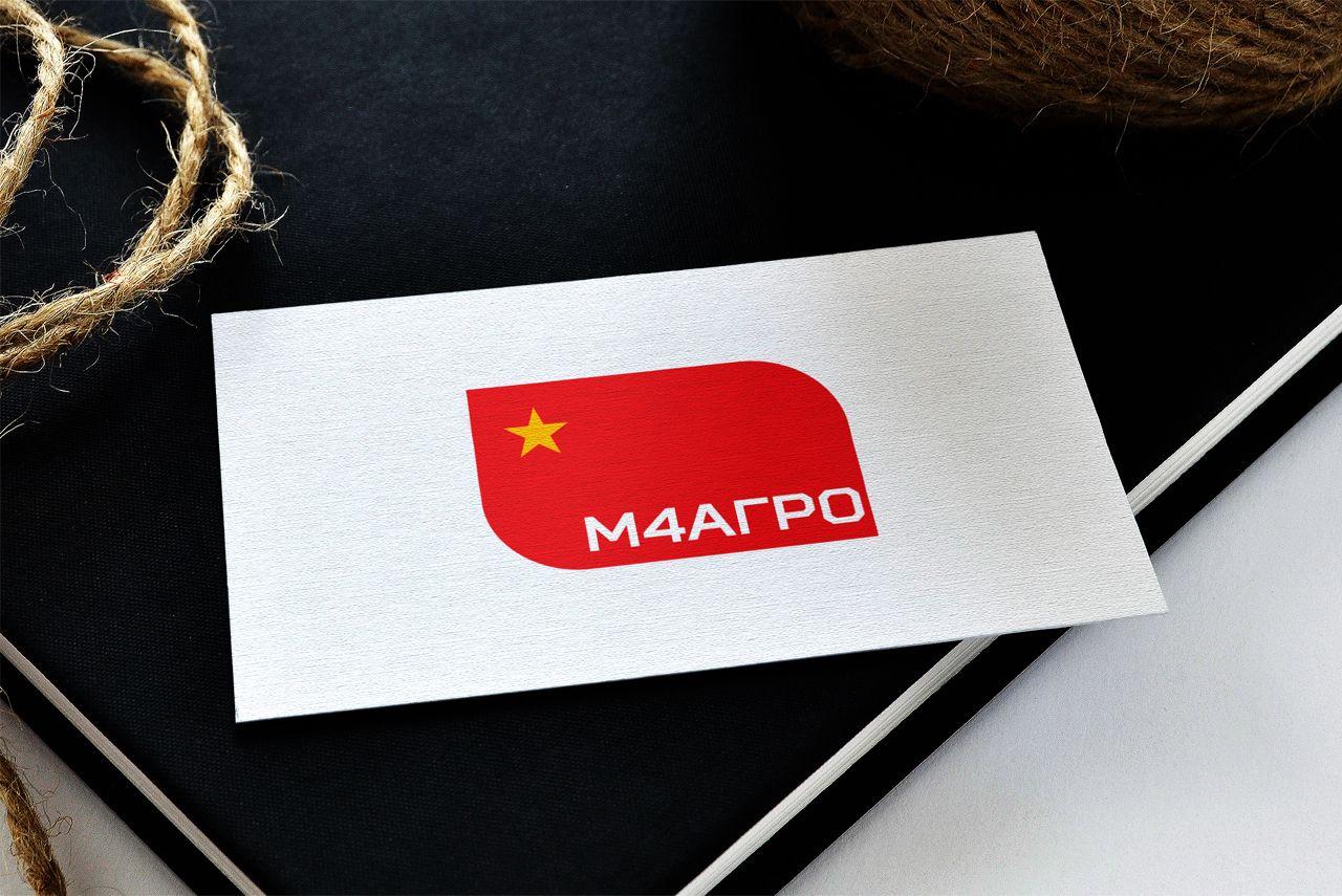 Логотип для M4 АГРО - Российские фрукты - дизайнер ArtGusev