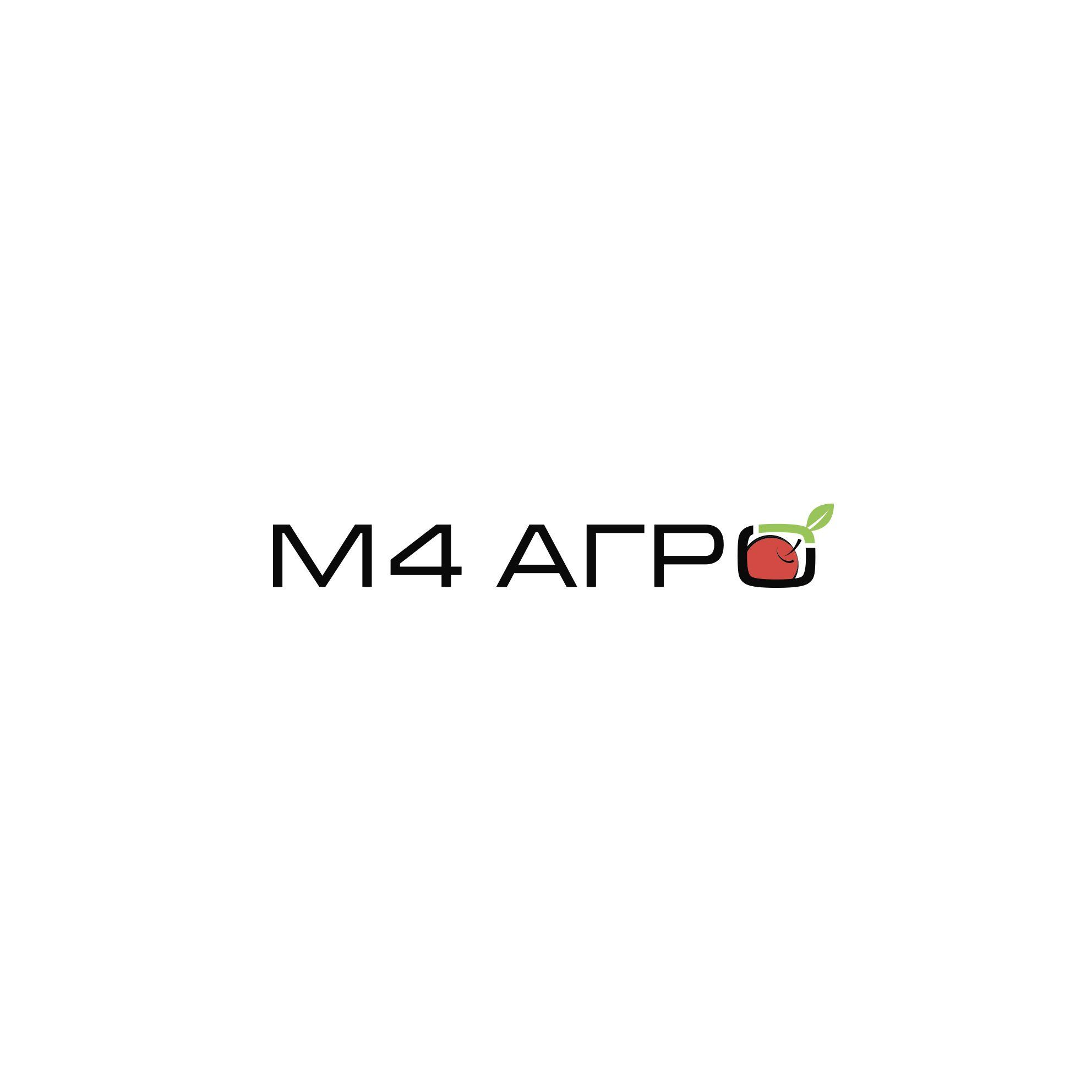 Логотип для M4 АГРО - Российские фрукты - дизайнер mkravchenko