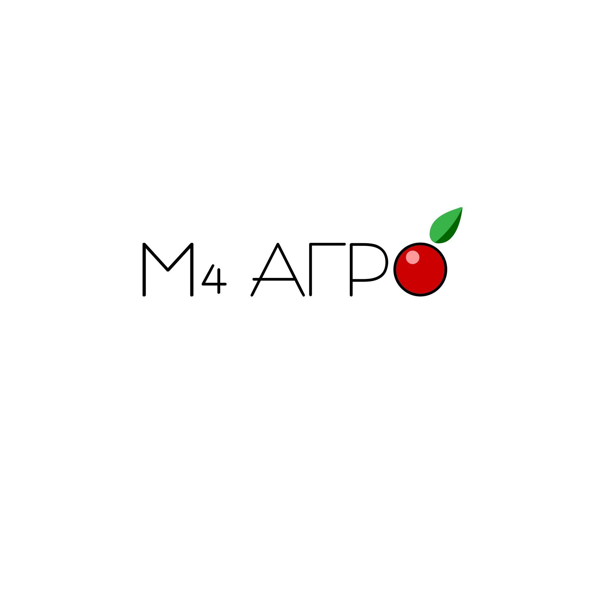 Логотип для M4 АГРО - Российские фрукты - дизайнер Gektor8
