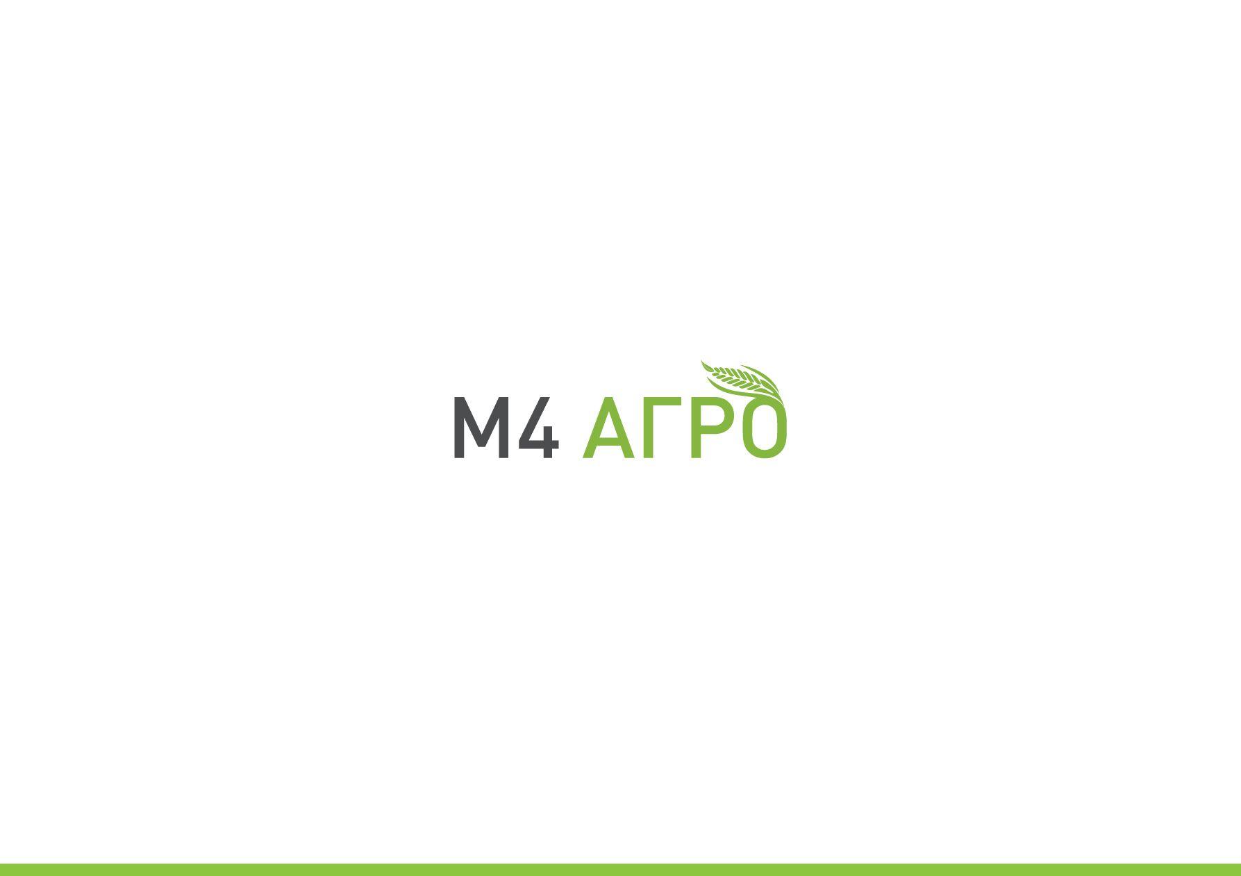 Логотип для M4 АГРО - Российские фрукты - дизайнер andyul