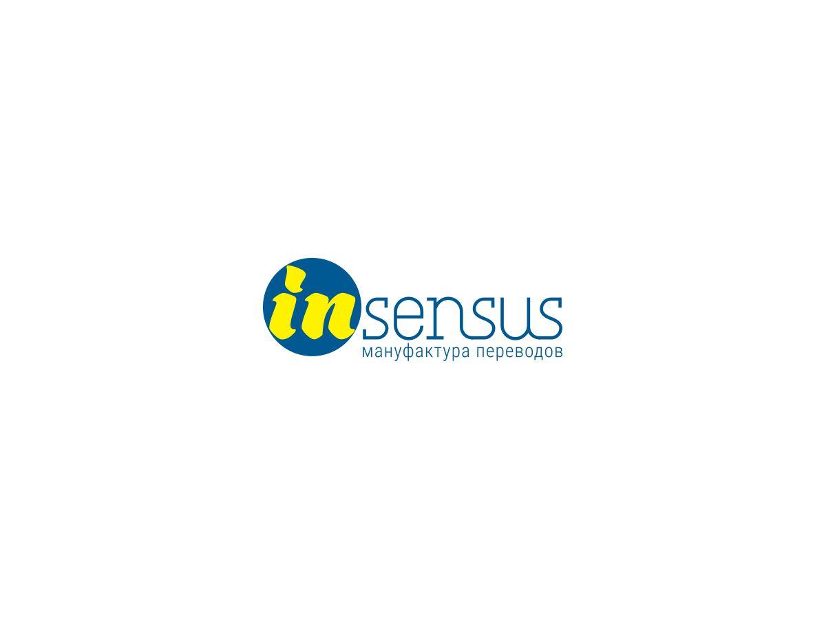 Лого и ФС для переводческой компании - дизайнер -c-EREGA
