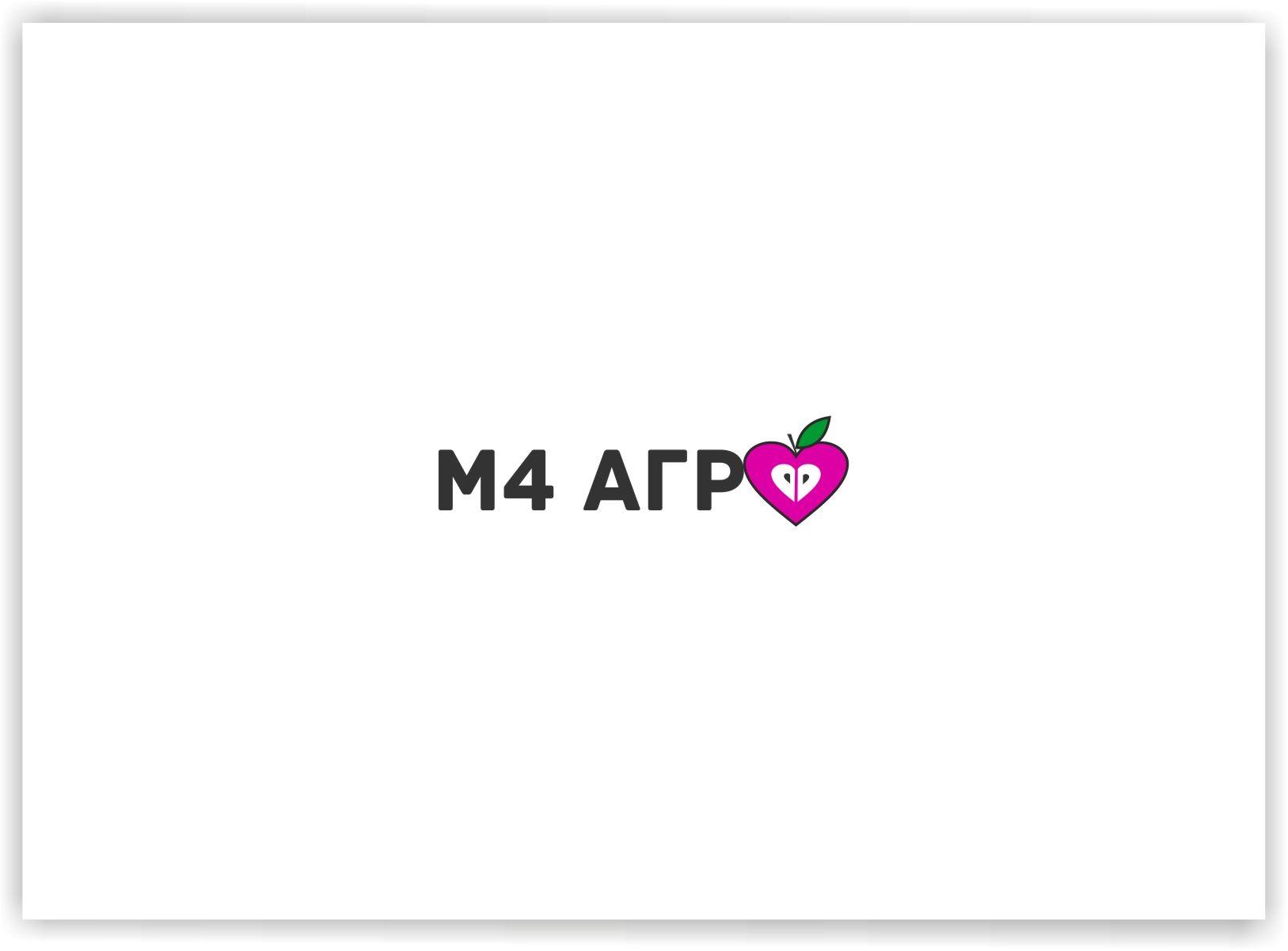 Логотип для M4 АГРО - Российские фрукты - дизайнер malito