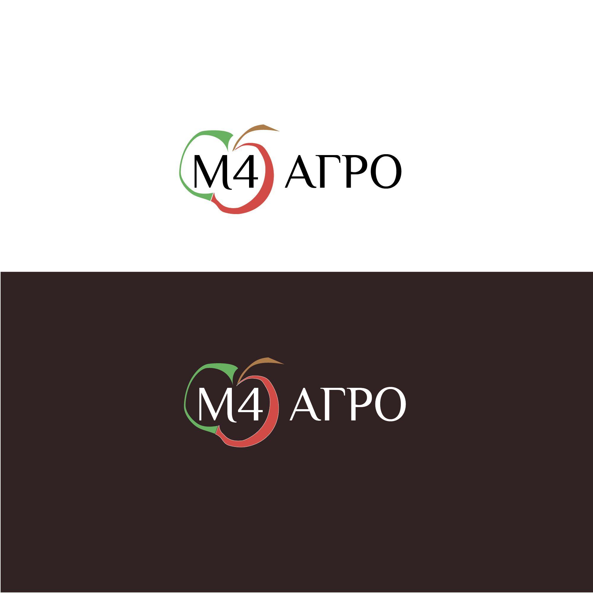 Логотип для M4 АГРО - Российские фрукты - дизайнер atmannn