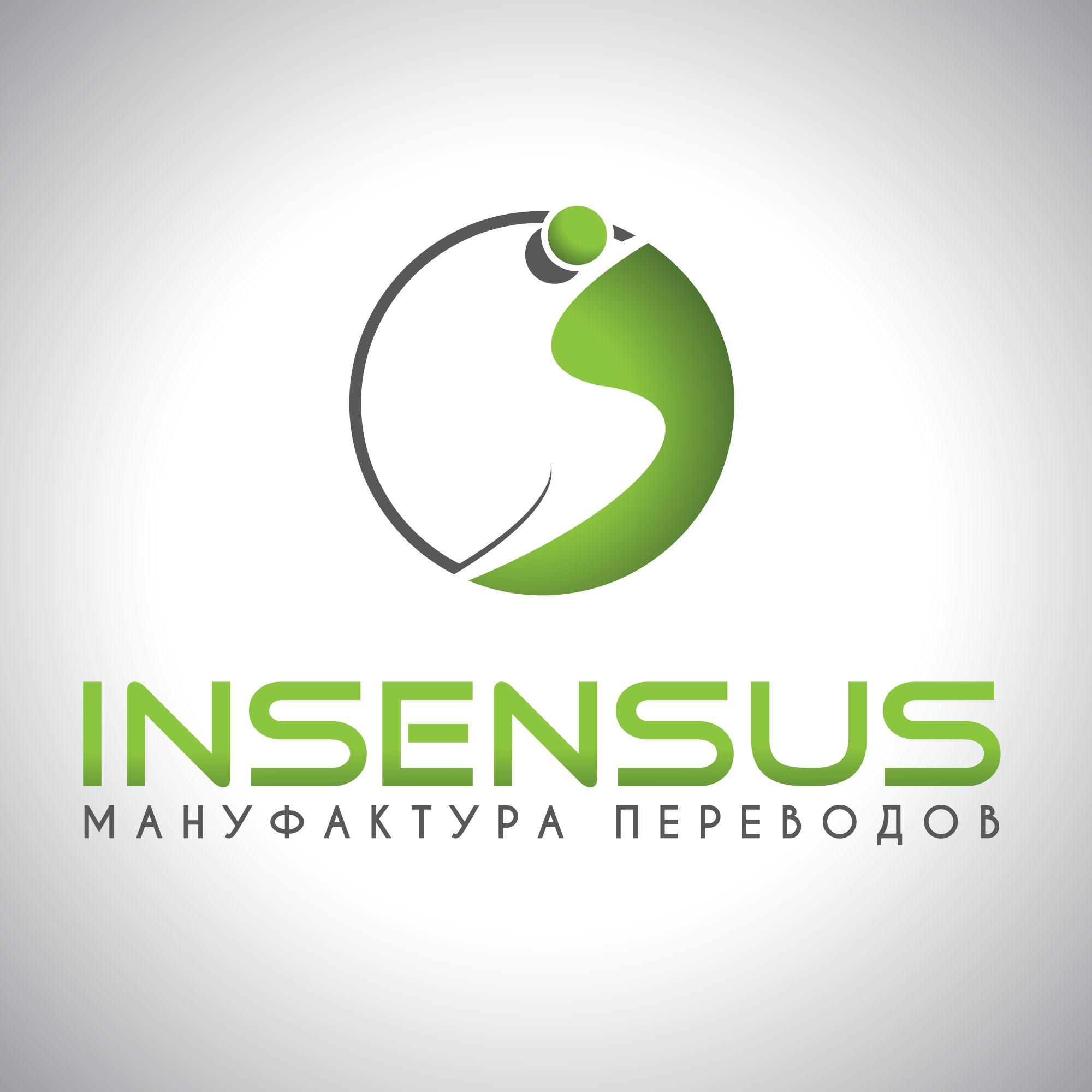 Лого и ФС для переводческой компании - дизайнер Gregorydesign