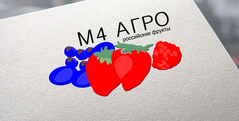Логотип для M4 АГРО - Российские фрукты - дизайнер krislug