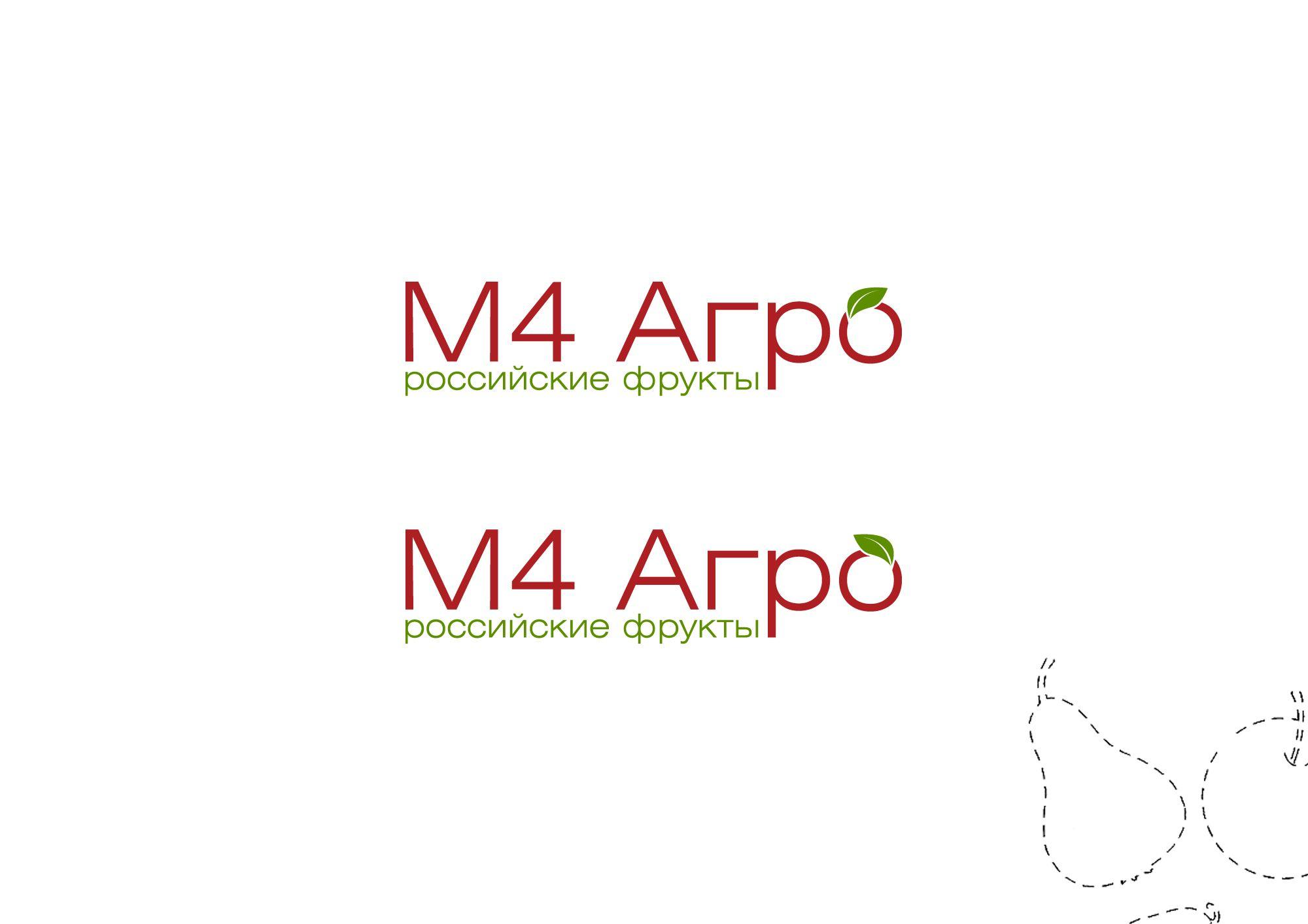 Логотип для M4 АГРО - Российские фрукты - дизайнер che89