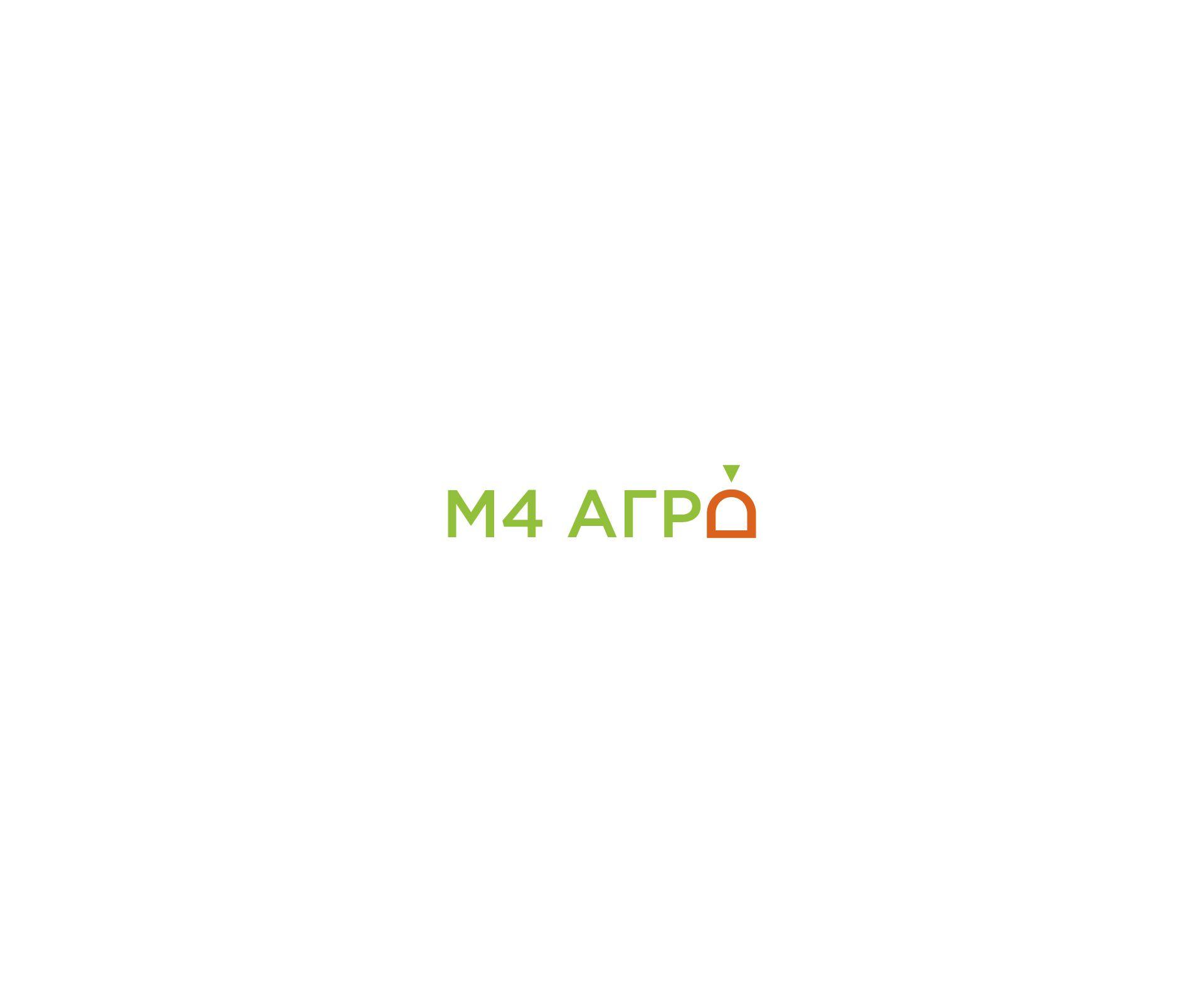 Логотип для M4 АГРО - Российские фрукты - дизайнер Gendarme