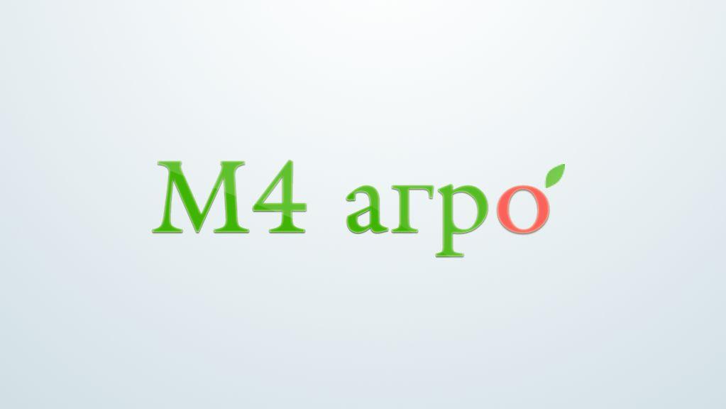 Логотип для M4 АГРО - Российские фрукты - дизайнер iamvalentinee