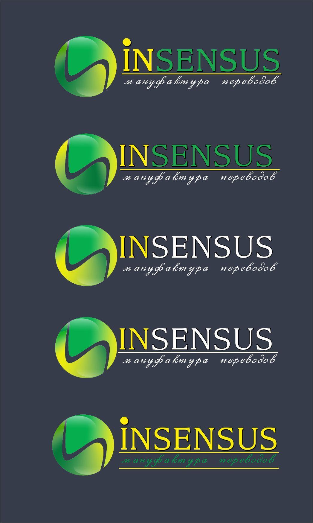 Лого и ФС для переводческой компании - дизайнер Angela
