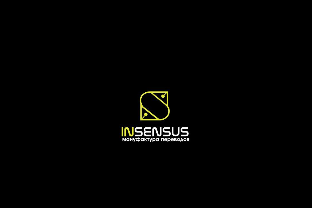 Лого и ФС для переводческой компании - дизайнер SmolinDenis