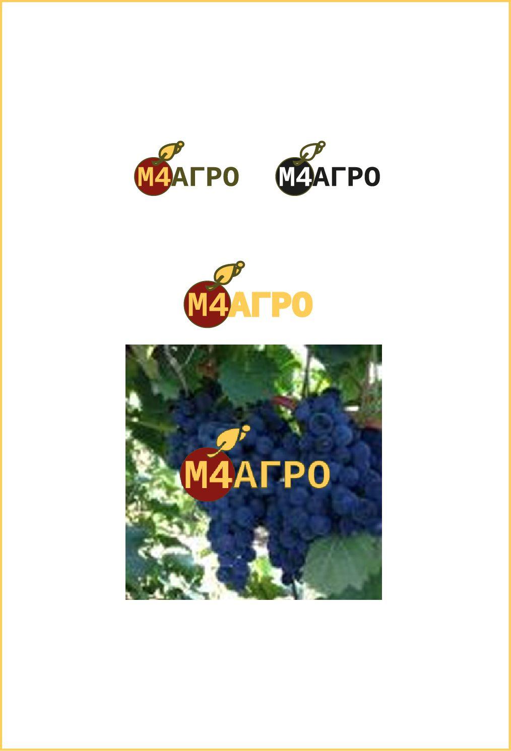 Логотип для M4 АГРО - Российские фрукты - дизайнер novatora