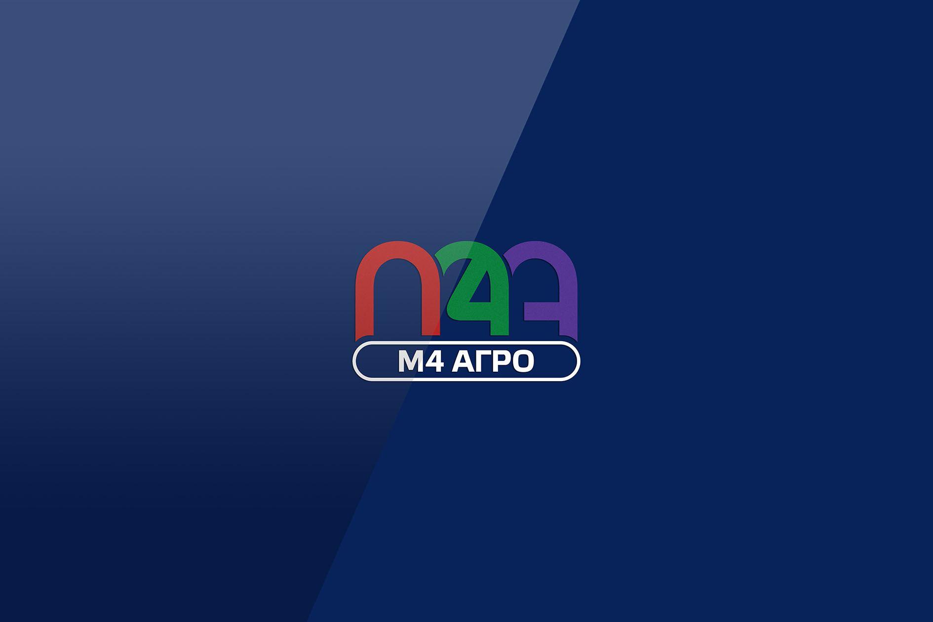Логотип для M4 АГРО - Российские фрукты - дизайнер cloudlixo