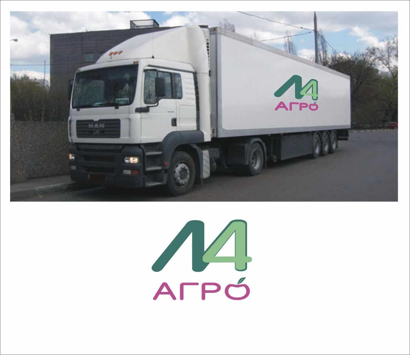 Логотип для M4 АГРО - Российские фрукты - дизайнер GustaV