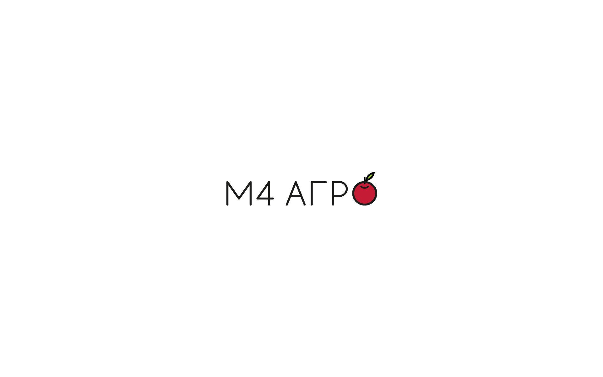Логотип для M4 АГРО - Российские фрукты - дизайнер U4po4mak