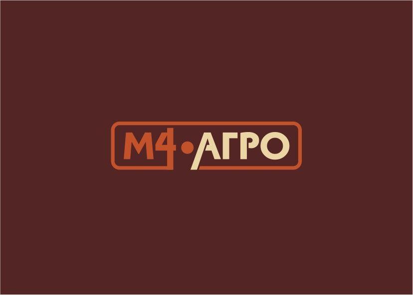 Логотип для M4 АГРО - Российские фрукты - дизайнер 28gelms-1lanarb