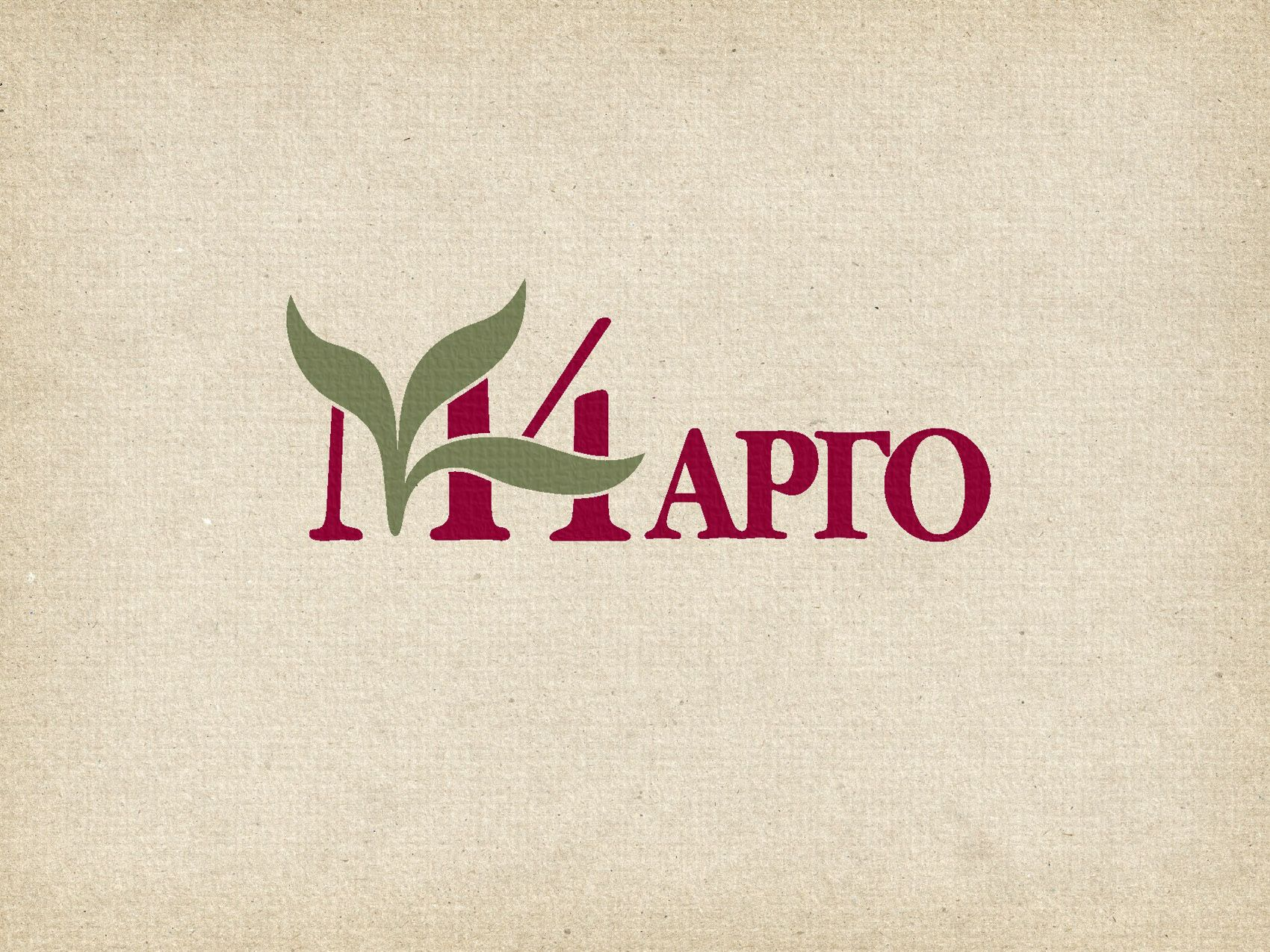 Логотип для M4 АГРО - Российские фрукты - дизайнер Zheravin