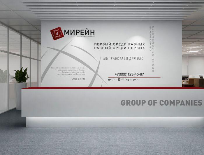 Логотип для группы компаний Мирейн - дизайнер barav