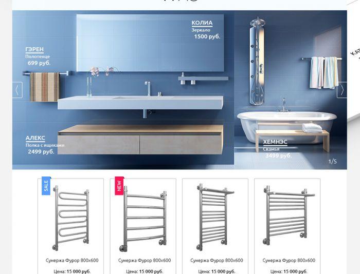 Дизайн магазина по продаже полотенцесушителей  - дизайнер Plohisc