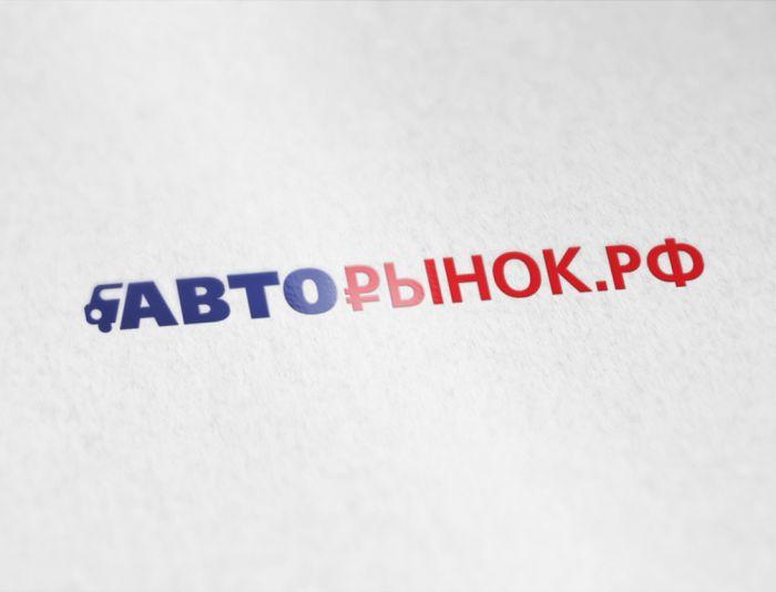 Логотип для сайта Авторынок.рф - дизайнер oksygen