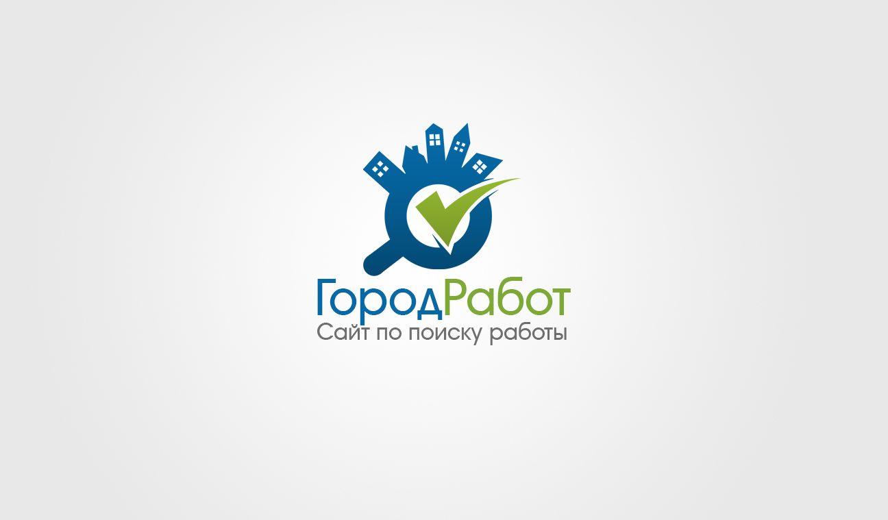 Логотип для сайта GorodRabot.ru - дизайнер sv_morar