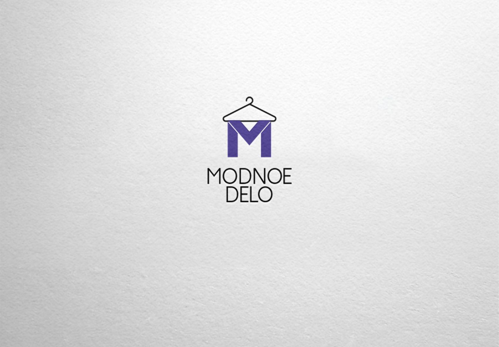 Лого для компании, развивающей бренды в сфере моды - дизайнер dron55