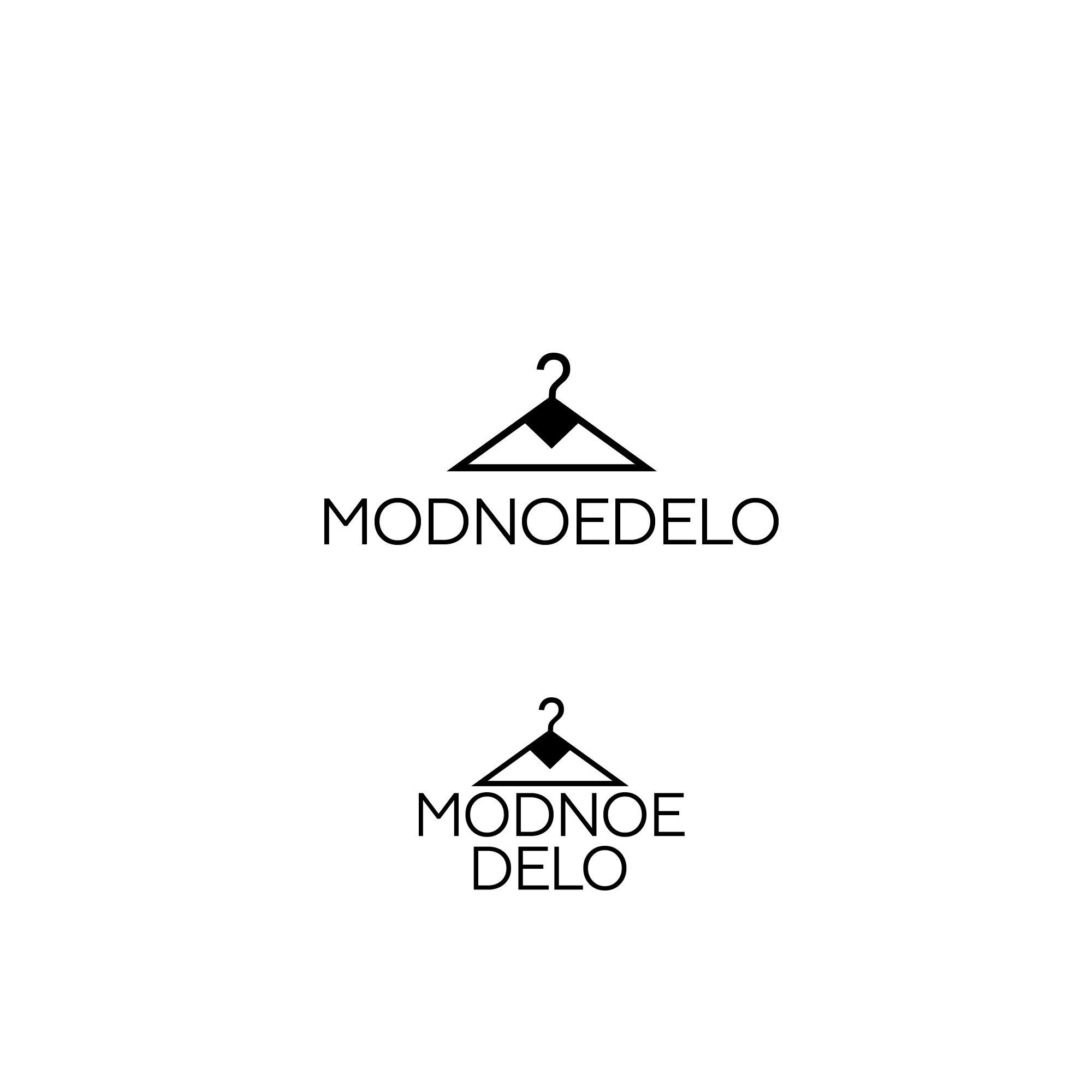 Лого для компании, развивающей бренды в сфере моды - дизайнер weste32