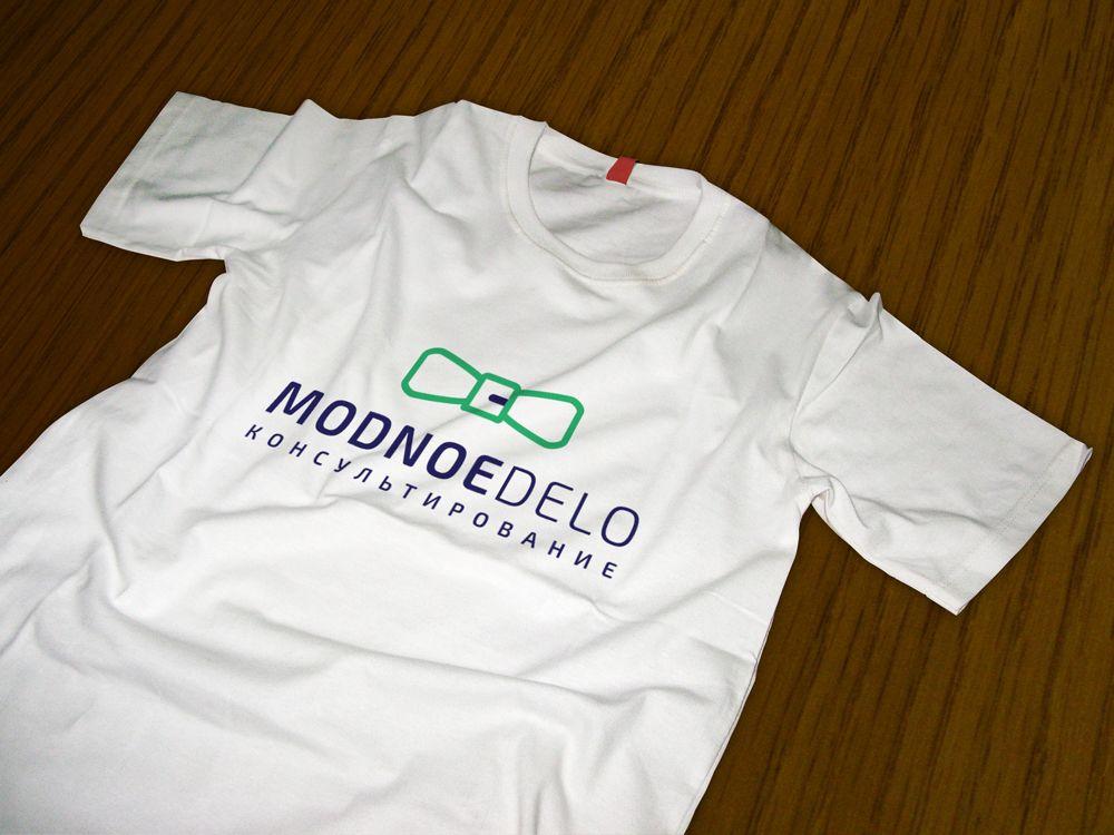 Лого для компании, развивающей бренды в сфере моды - дизайнер GreenRed
