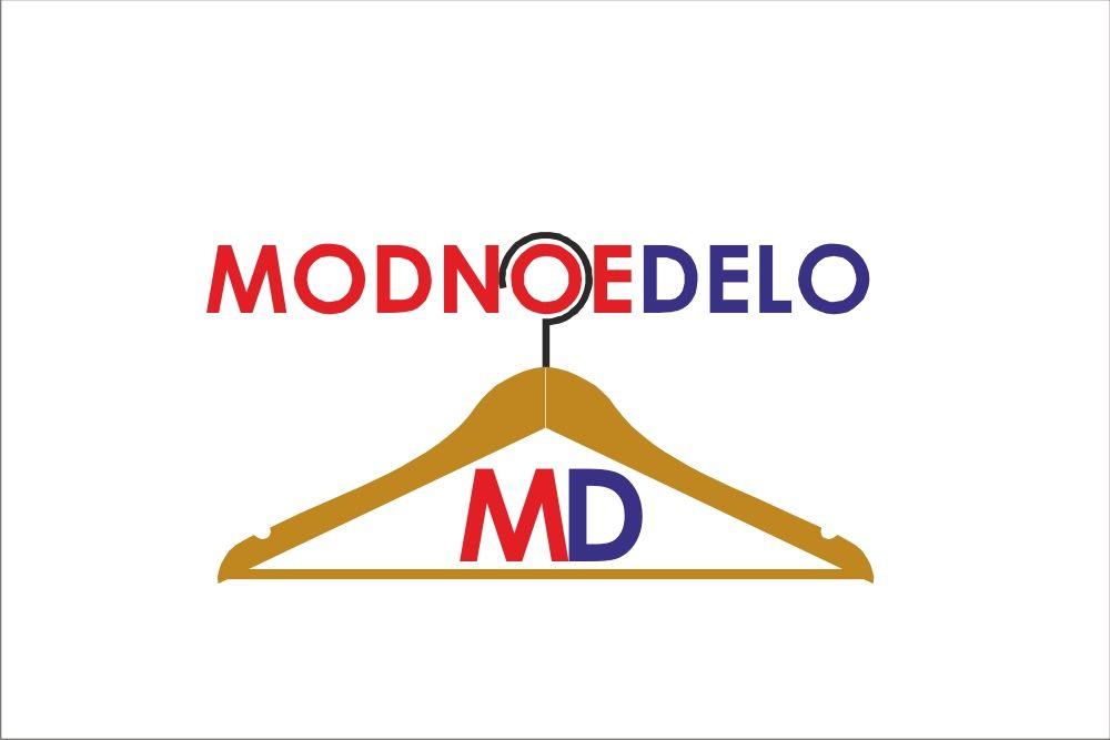 Лого для компании, развивающей бренды в сфере моды - дизайнер pilotdsn