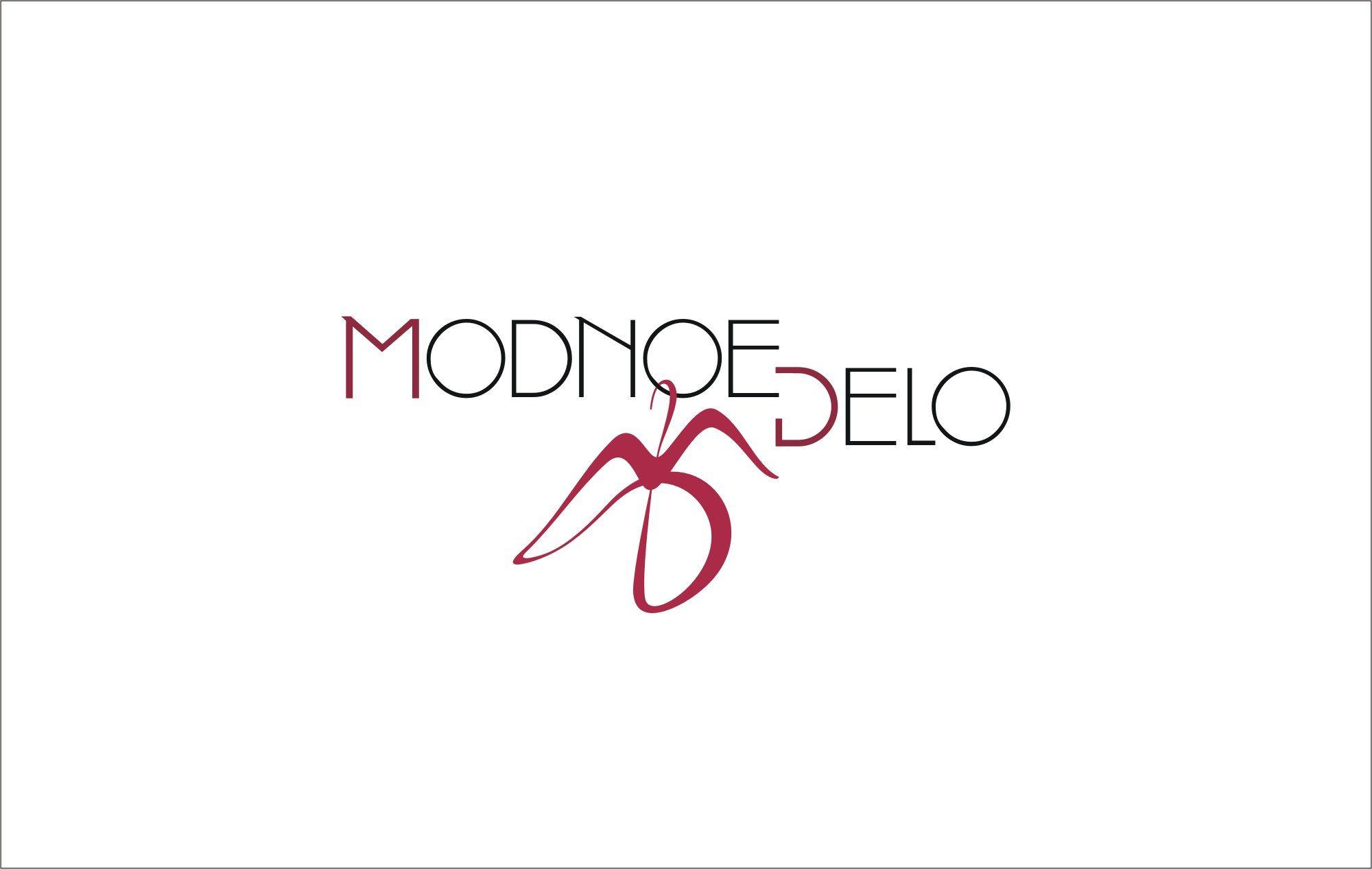 Лого для компании, развивающей бренды в сфере моды - дизайнер Nik_Vadim