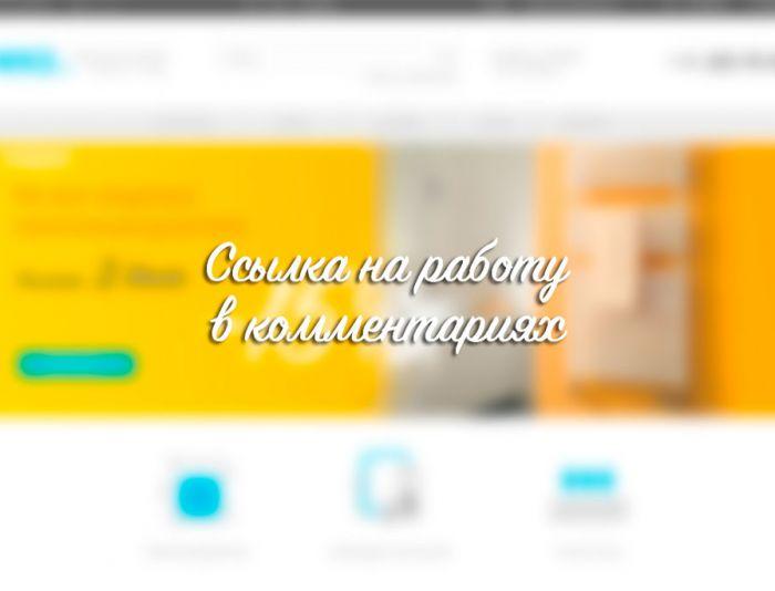 Дизайн магазина по продаже полотенцесушителей  - дизайнер Pchela-v-tikve