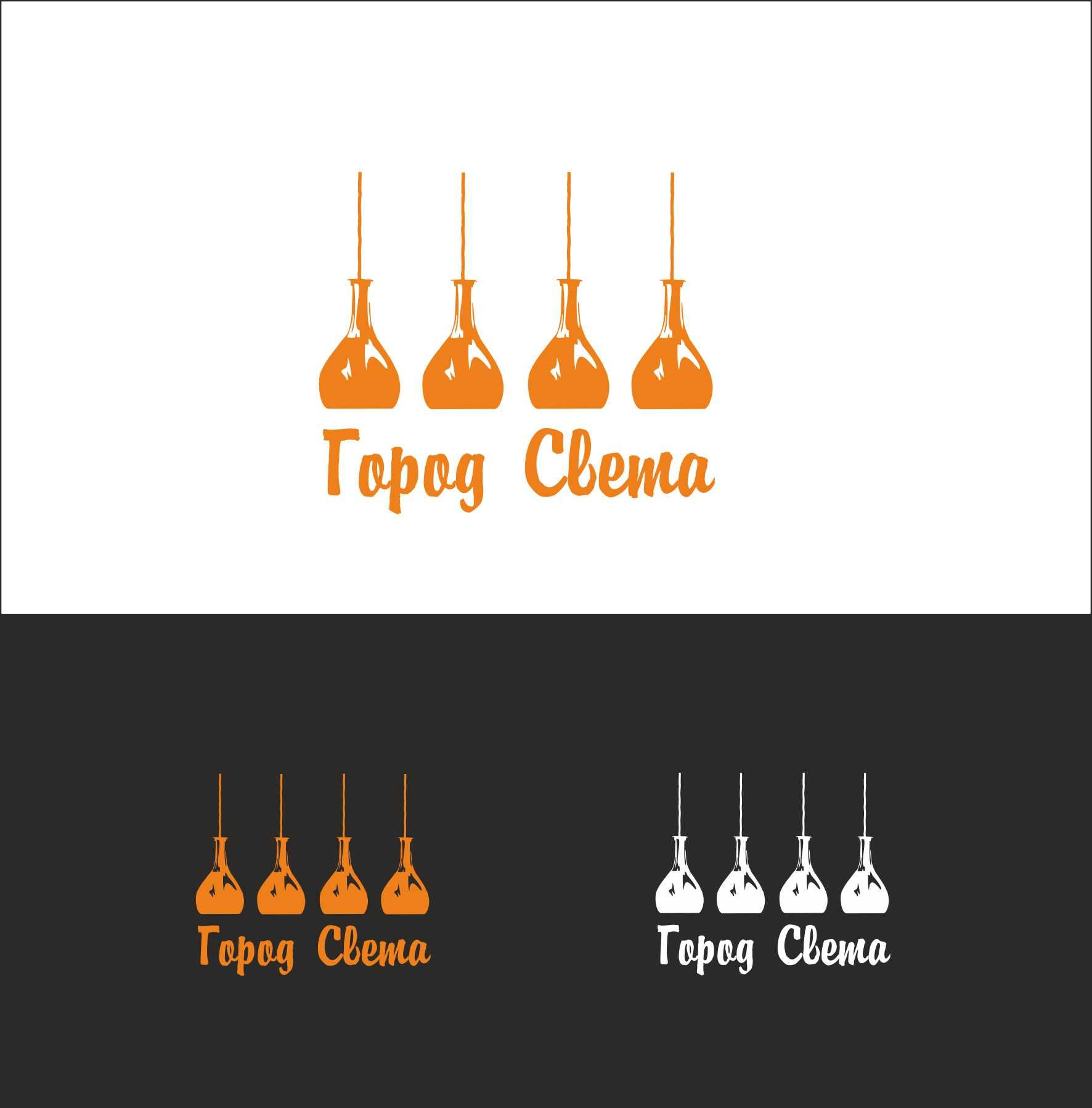 Лого и ФС для магазина