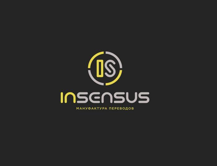 Лого и ФС для переводческой компании - дизайнер U4po4mak