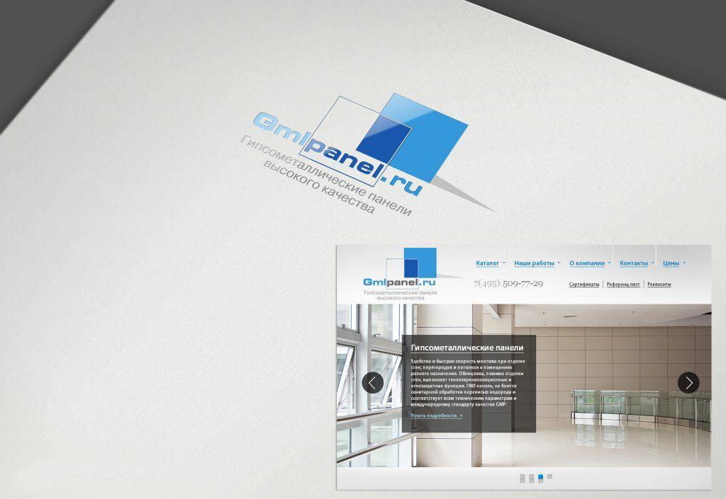 Логотип для сайта GMLPANEL.RU - дизайнер Keroberas