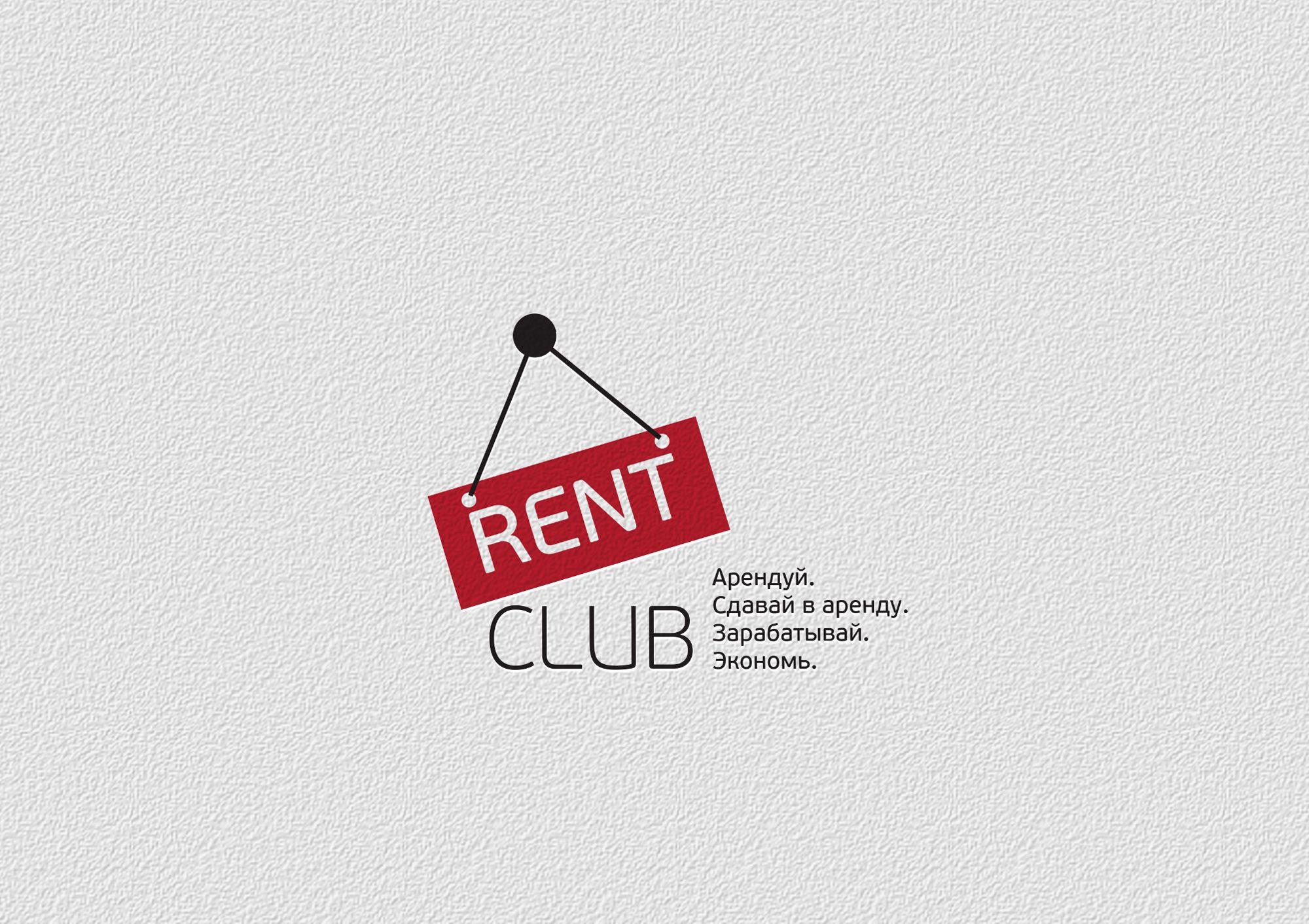 Логотип для сайта-платформы аренды вещей - дизайнер Alphir