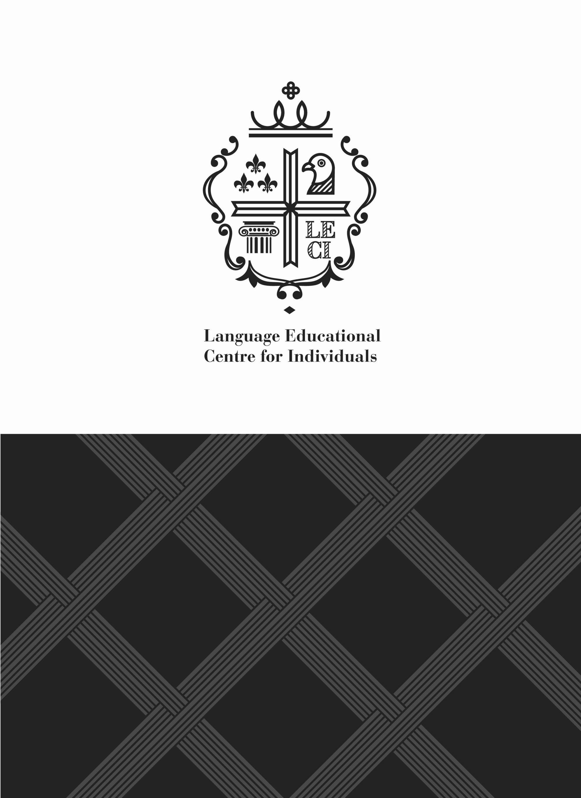 Лого для образовательного учреждения LECI  - дизайнер Fokla