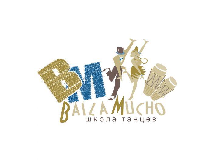 Логотип для школы танцев - дизайнер atmannn