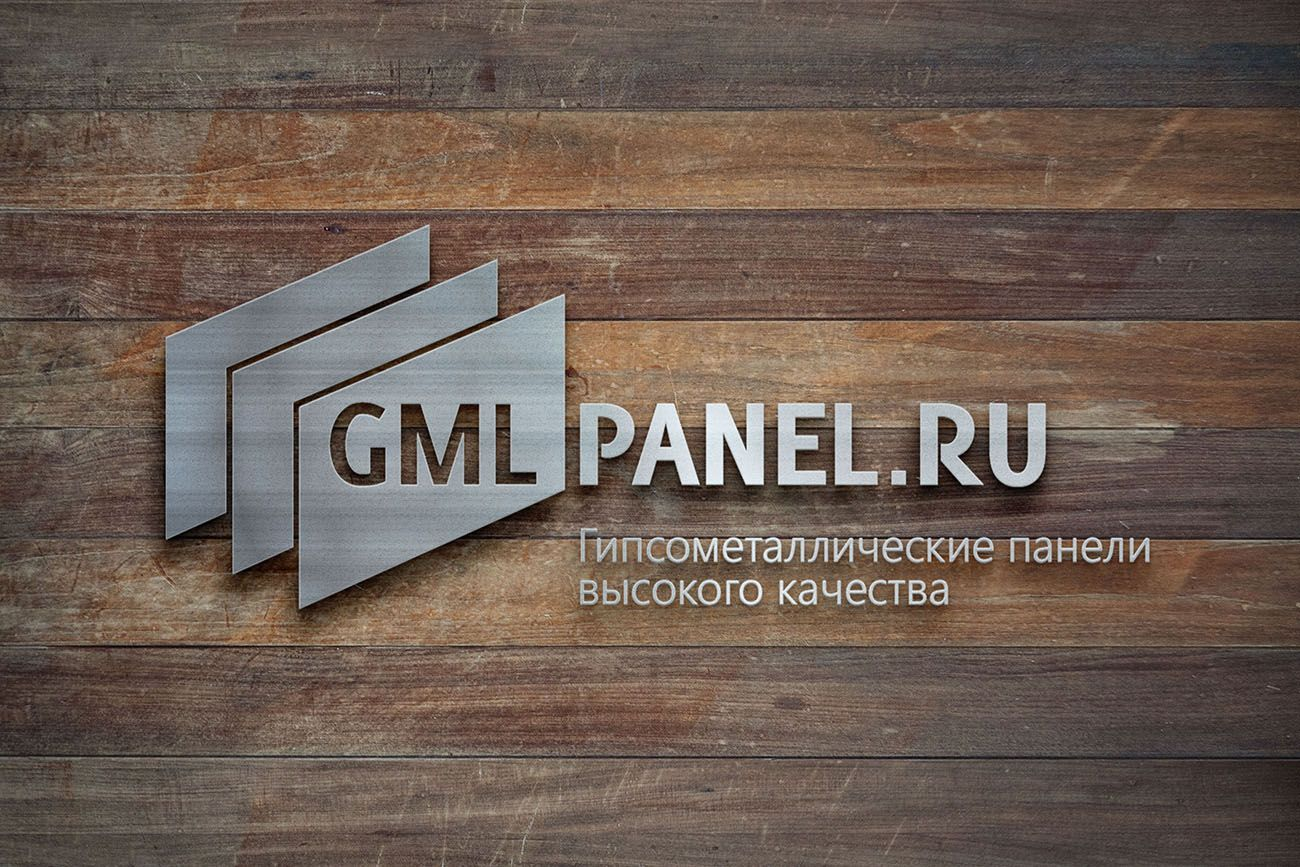 Логотип для сайта GMLPANEL.RU - дизайнер jerry