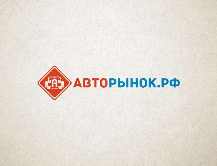 Логотип для сайта Авторынок.рф - дизайнер cloudlixo
