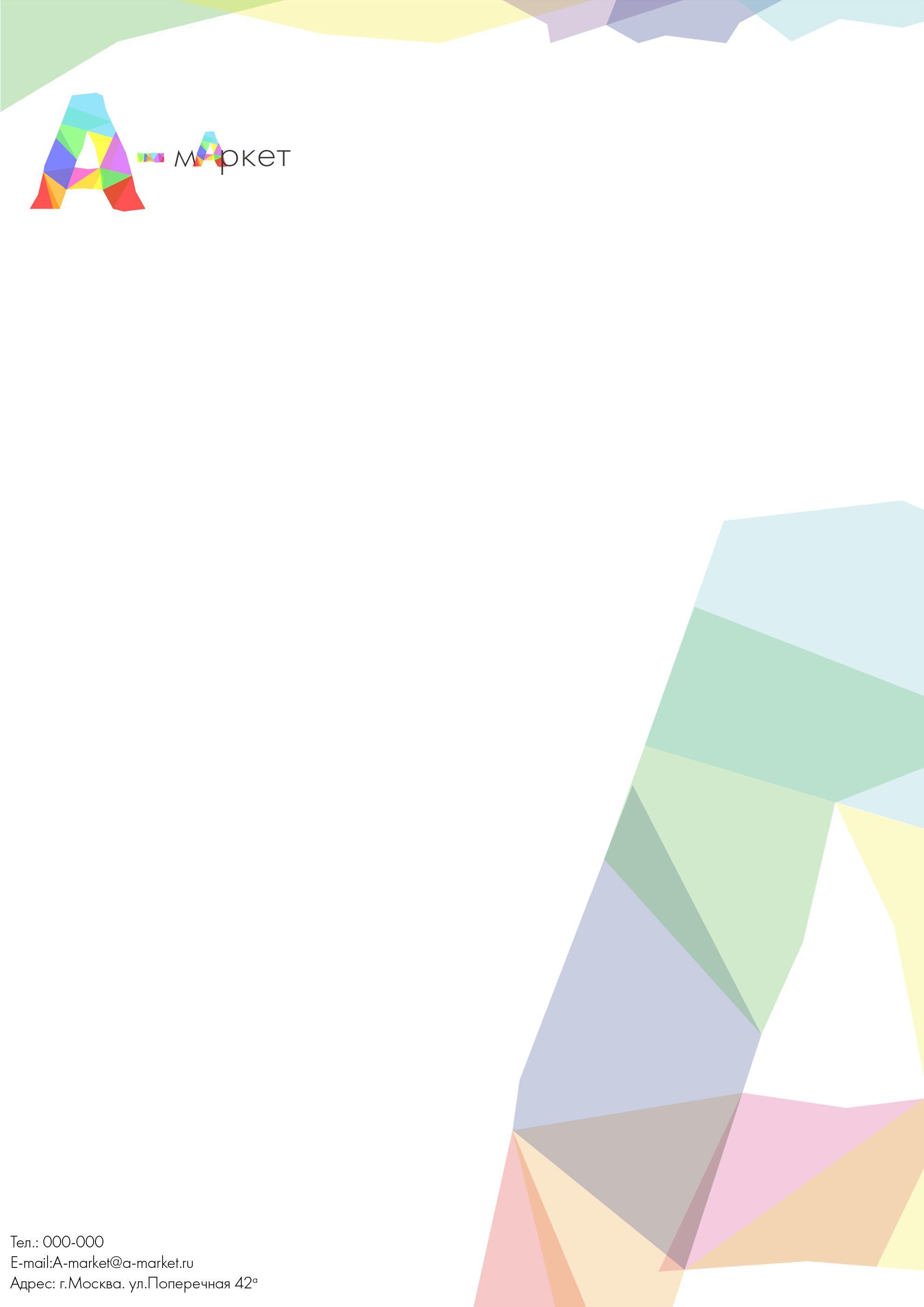 Логотип и брендбук для А-маркет - дизайнер maa9612