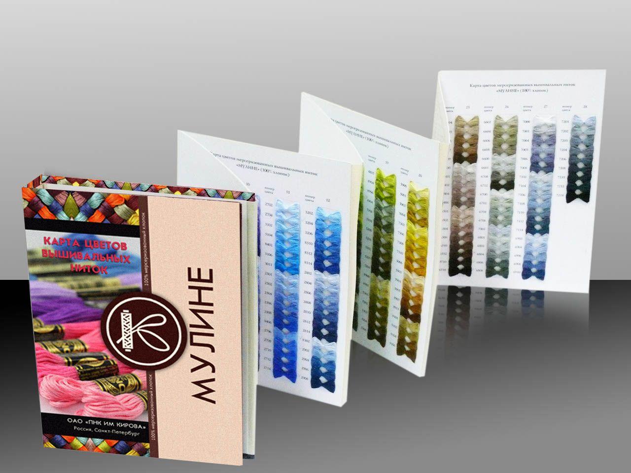 Обложка для карты цветов - дизайнер lildan