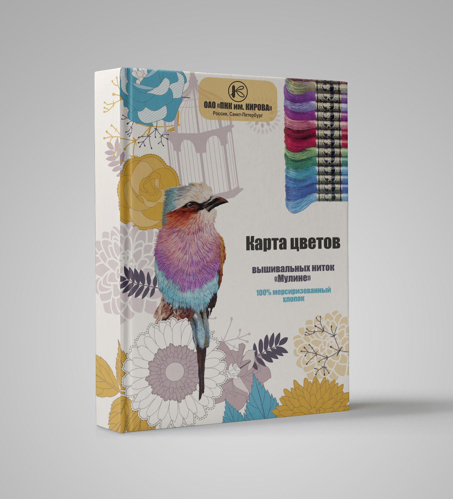 Обложка для карты цветов - дизайнер sincha-natali