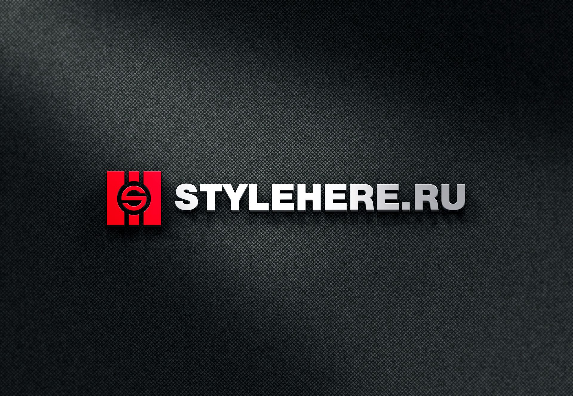 Логотип для интернет-магазина stylehere.ru - дизайнер alpine-gold