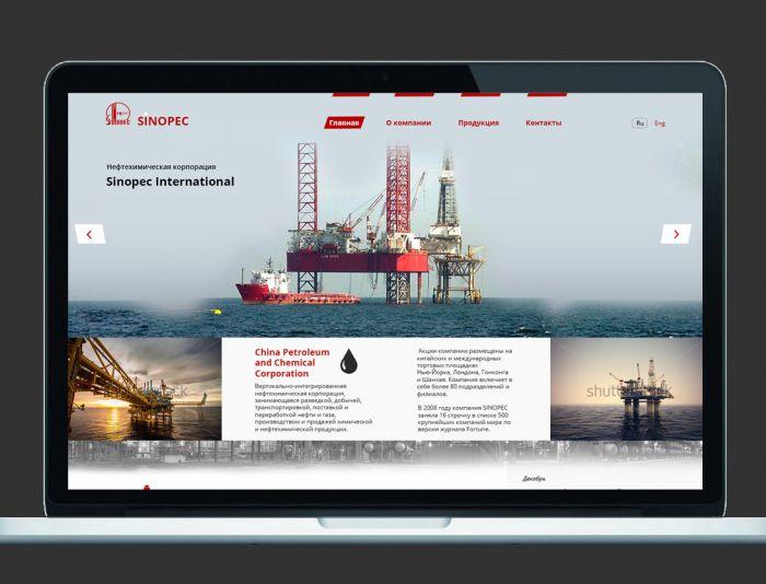 Дизайн сайта нефтехимической компании - дизайнер Fluffyy