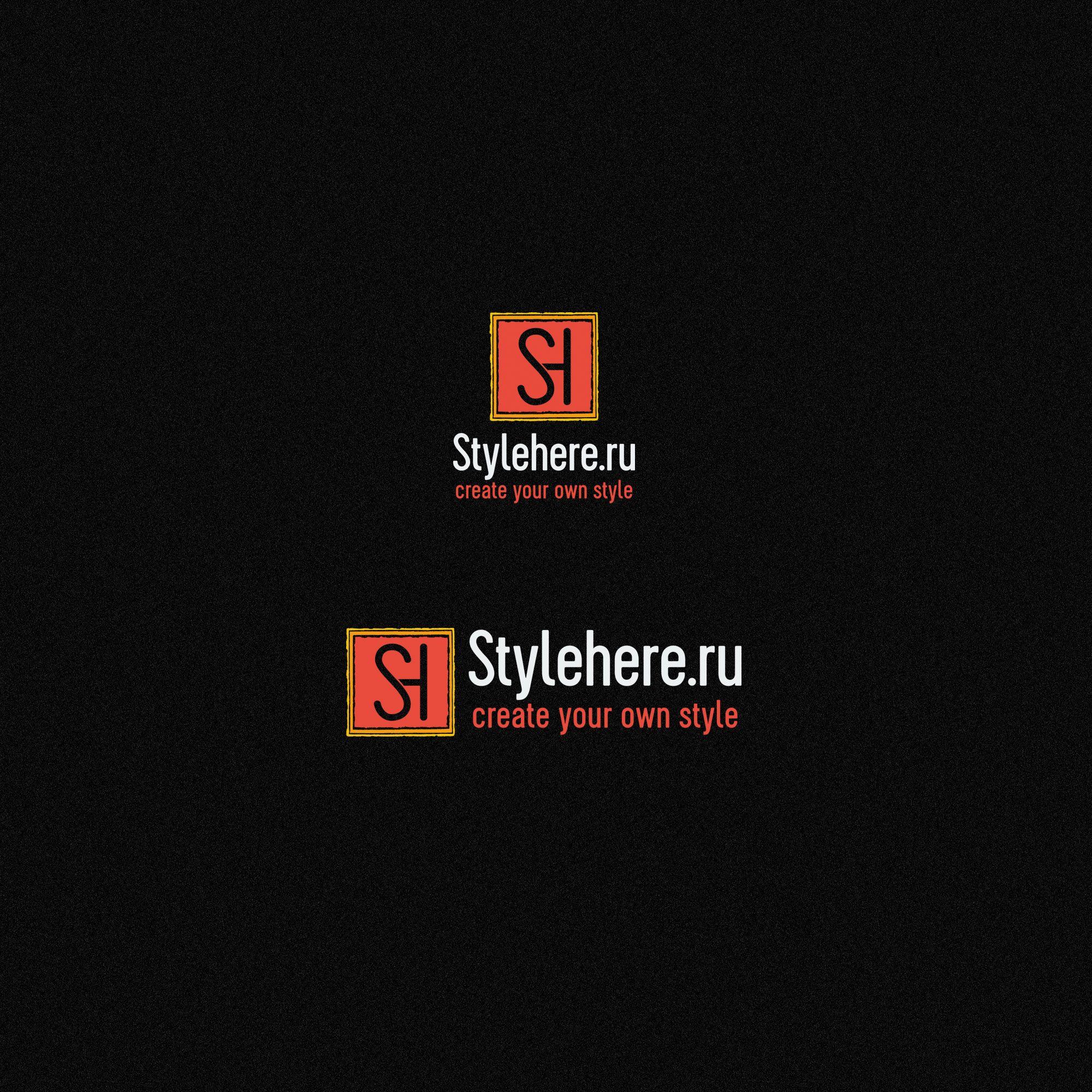 Логотип для интернет-магазина stylehere.ru - дизайнер Gas-Min