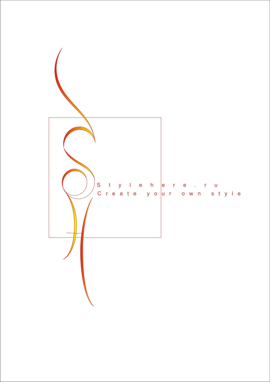 Логотип для интернет-магазина stylehere.ru - дизайнер julia_borzikova