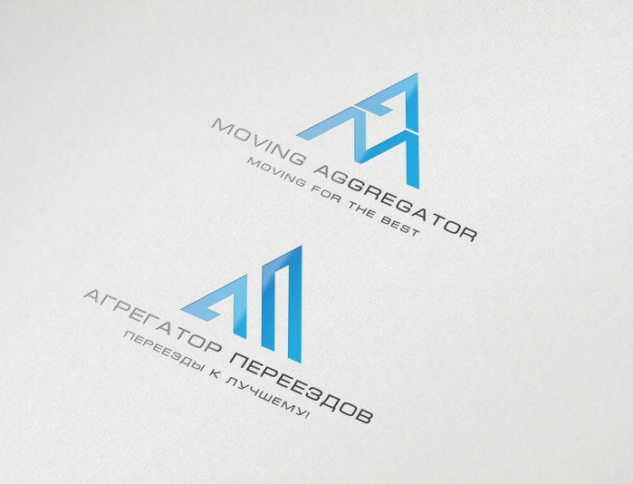 Логотип для компании Агрегатор переездов - дизайнер spawnkr