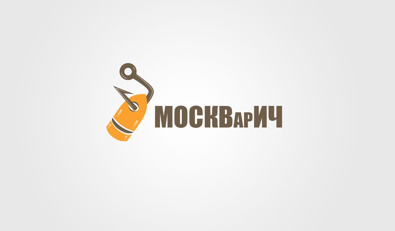 Логотип для бренда одежды (без ФС) - дизайнер sv_morar