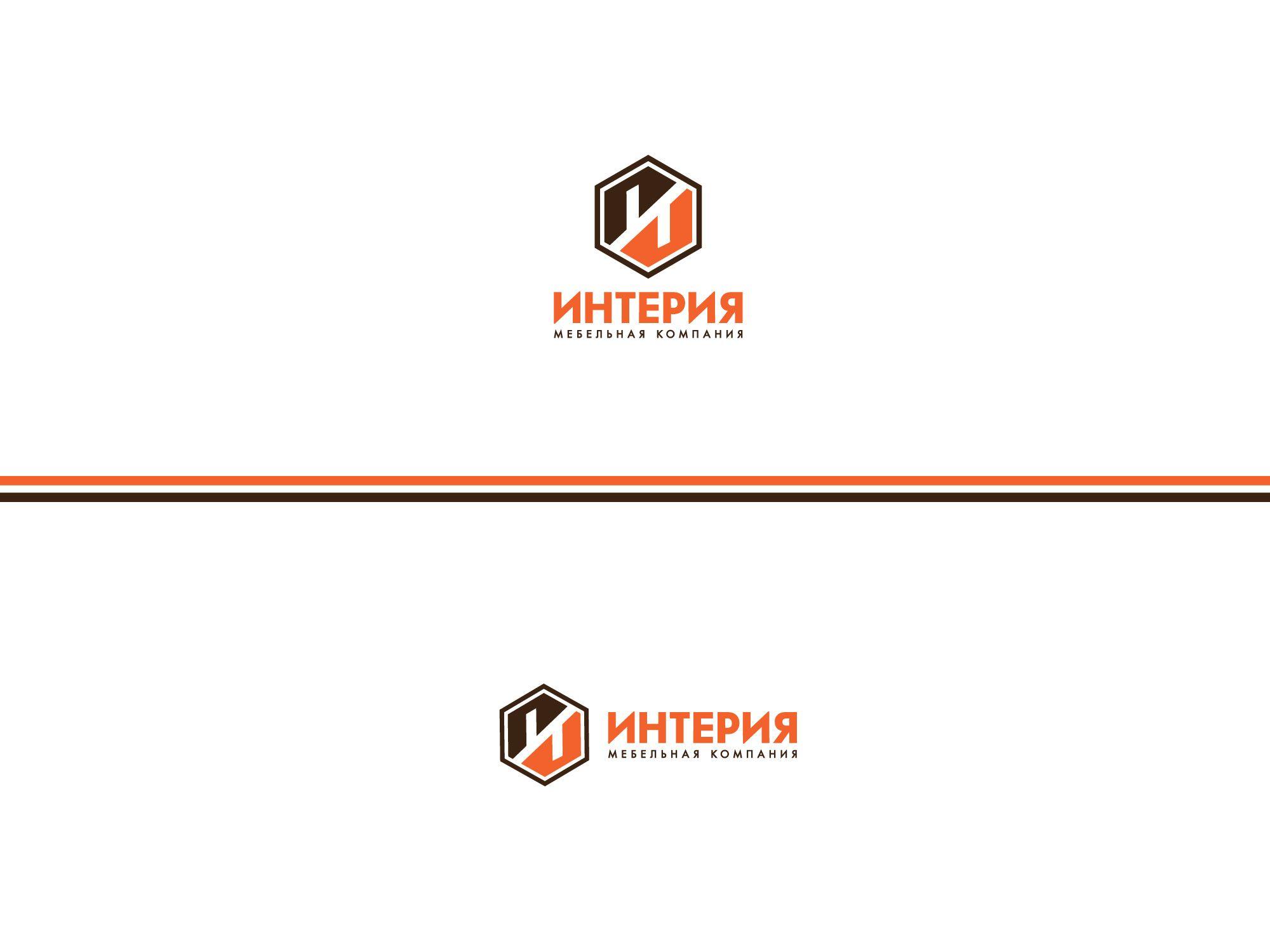 Логотип мебельной компании - дизайнер Alphir
